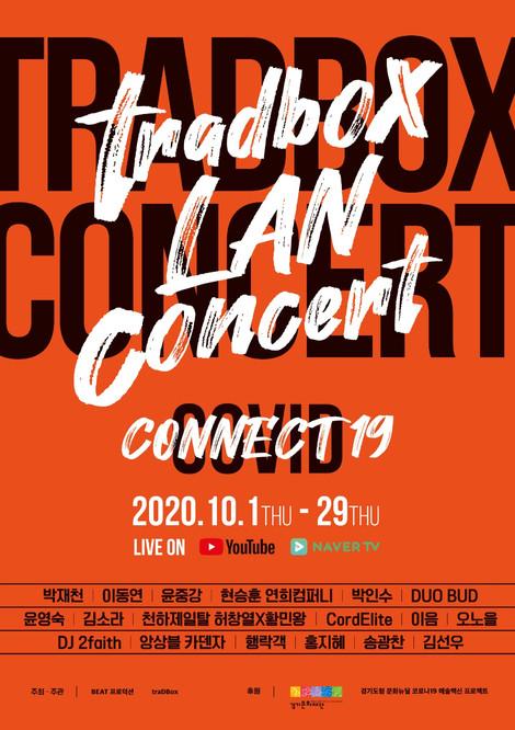 tradbox LAN concert CONNECT19 artist lineup