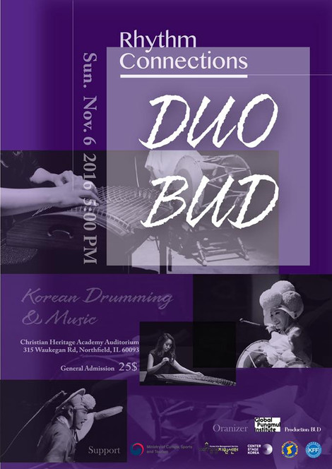 2016 World tour in Chicago- Rhythm Connections Duo Bud Concert