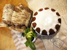 Gâteau de voyage: Yuzu, Chocolat, Amandes... and a cup of tea...