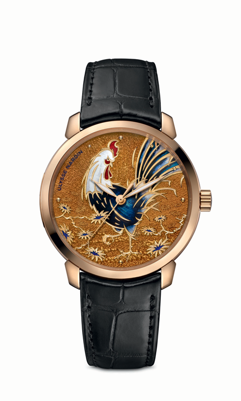 Classico Rooster鎏金金雞腕錶  直徑39毫米18K玫瑰金錶殼,金屬鐫刻工藝,內填琺瑯錶盤/時間指示/UN-815自動上鍊機芯,瑞士官方天文台認證 (COSC),動力儲存約42小時/限量88枚,HKD$341,200