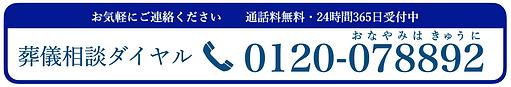 スクリーンショット 2021-01-14 5.31.49.png