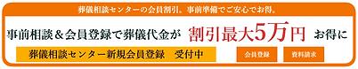スクリーンショット 2021-01-15 11.27.47.png