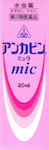 アンカビン mic