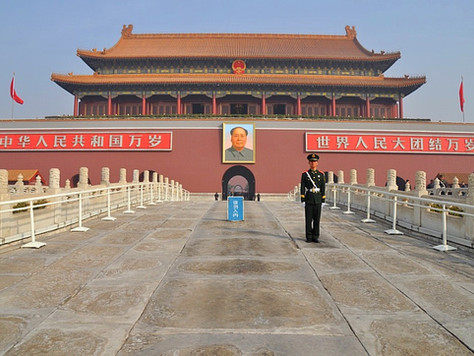 Tiananmen Square & the Forbidden City (Beijing, China)