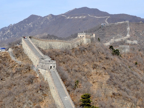 The Great Wall of China (Beijing, China)