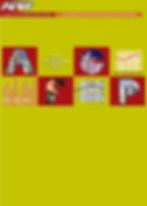 anuario-2002.jpg