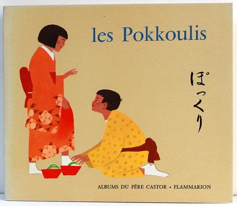 Les Pokkoulis