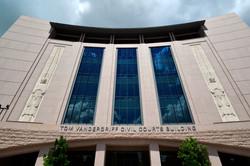 Tarrant County Civil Court