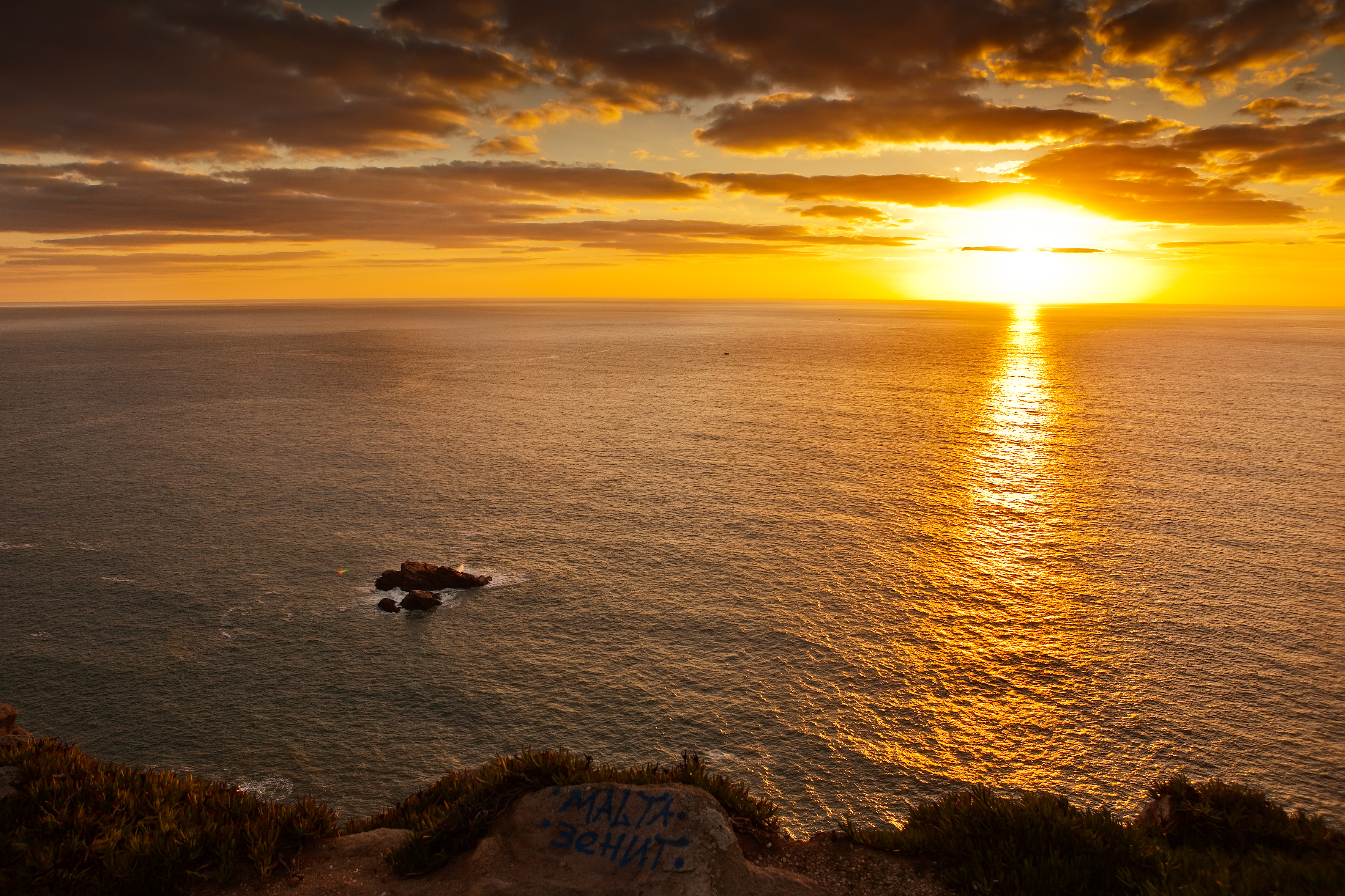Cabo_da_Roca Sunset