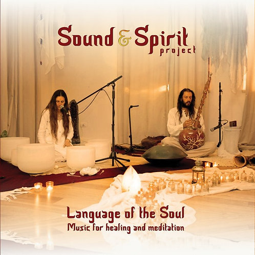 Language of the Soul Digital Album