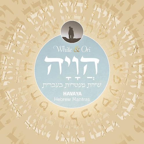 Havaya Album Physical CD
