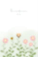 Uitnodiging lentefeest waterverf bloemen