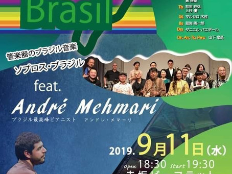 Mehmari in Japan 2019!