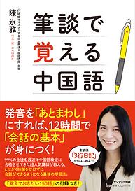 新刊カバー.png