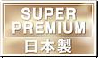 JPD Premium.png