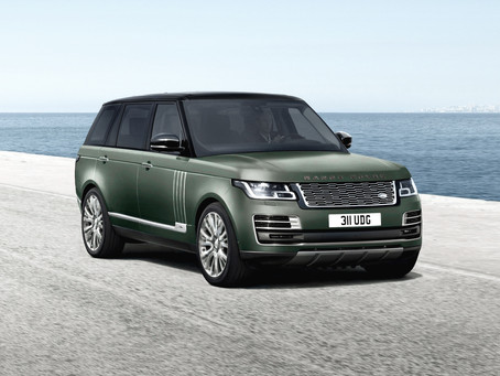 New Range Rover SVAutobiography Ultimate launched