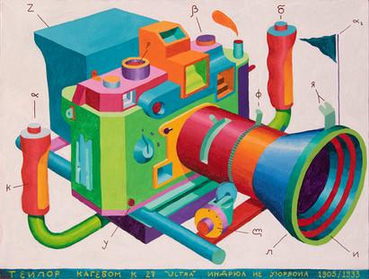 camera_acessorios_P.jpg