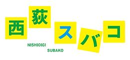 subako_logo.png