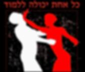 קרב מגע חיפה, הגנה עצמית לנשים, הגנה עצמית חיפה