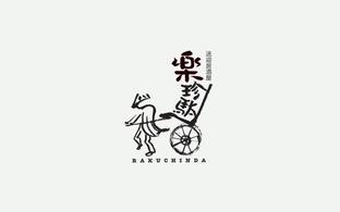 logo_rakuchinda_small.png