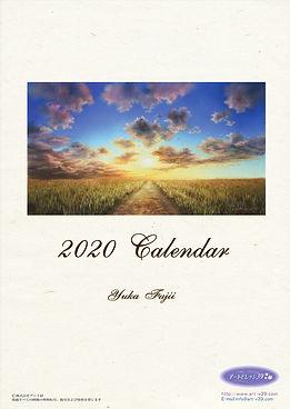 2020年A-表紙PC.jpg