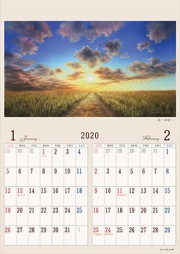 2020年A-1,2月PC.jpg