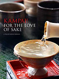 """Kampai! For the Love of Sake"" Trailer"