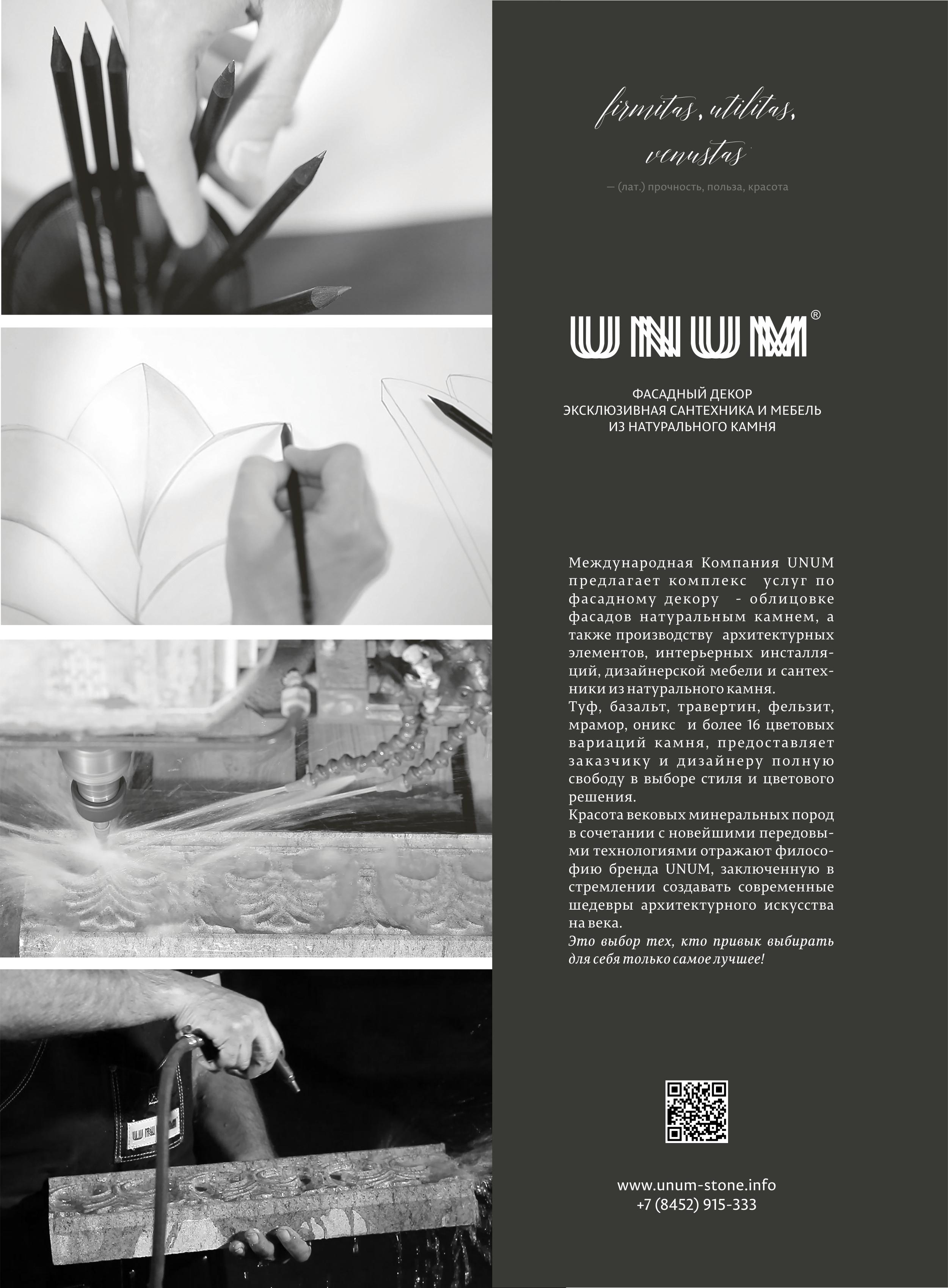 UNUM_5.1
