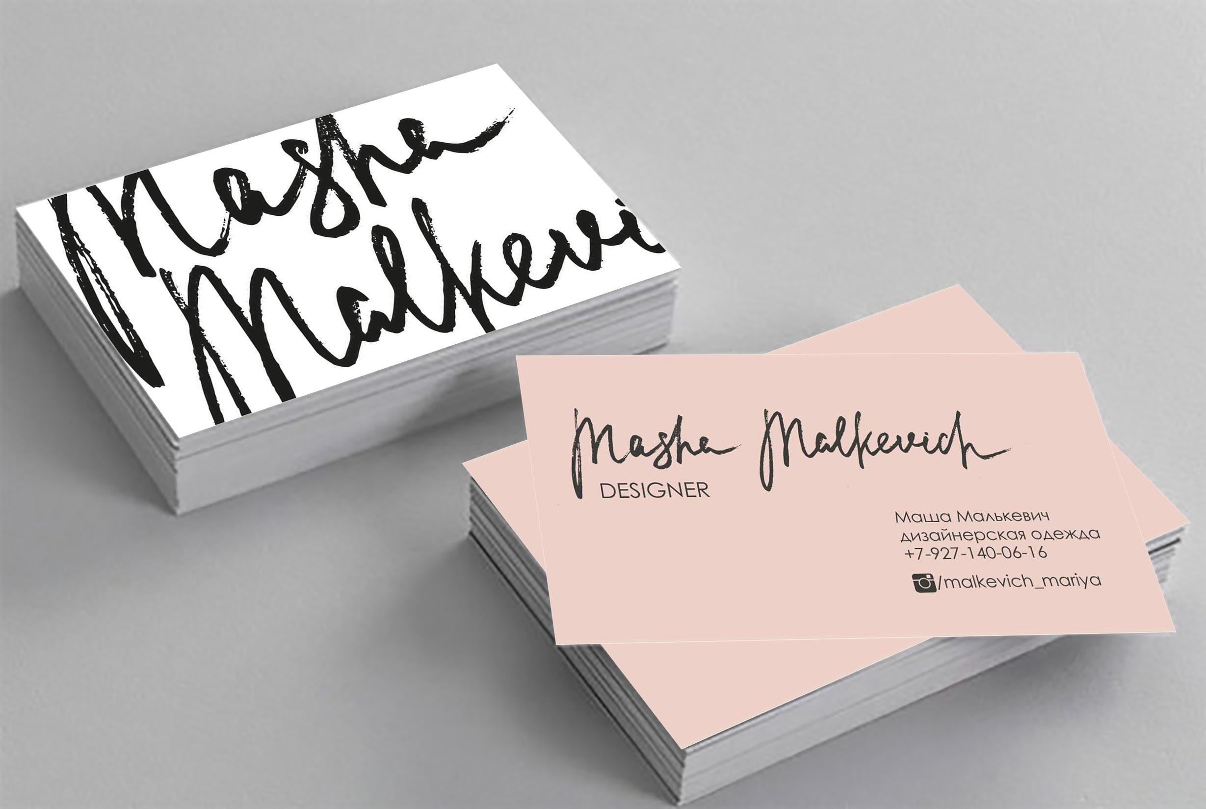 MashaMalkevich_визитки