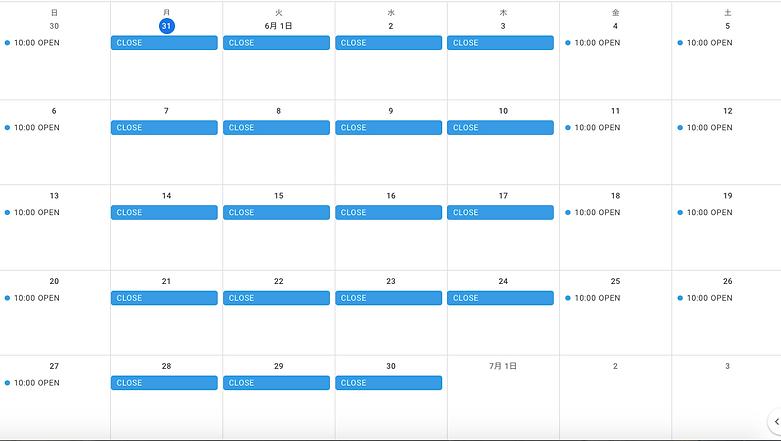 スクリーンショット 2021-05-31 23.17.34.png