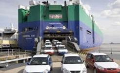 Vehicle Shipping.jpeg
