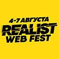 realist web fest.jpg