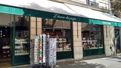 Librairie généraliste L'ÉCUME DES PAGES - PARIS