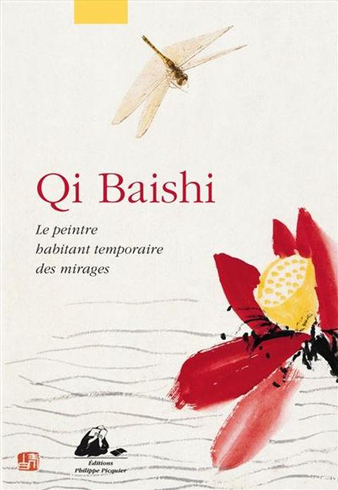 Qi-baishi.jpg