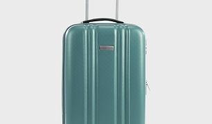 ハードシェルスーツケース