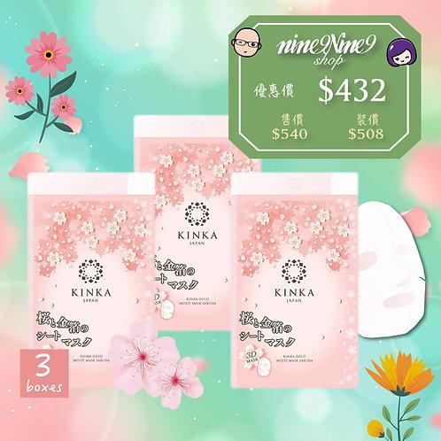 SET [ 3 BOXES ] 🌸 9°KINKA N Gold Moisture 3D Mask Sakura