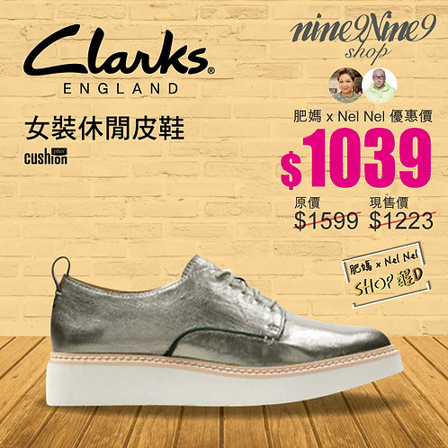 Clarks Trace Walk
