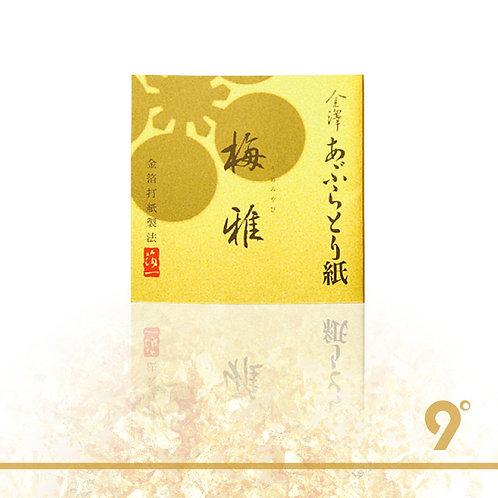 9°KINKA HAKUICHI Oil Blotting Paper - UMEMIYABI