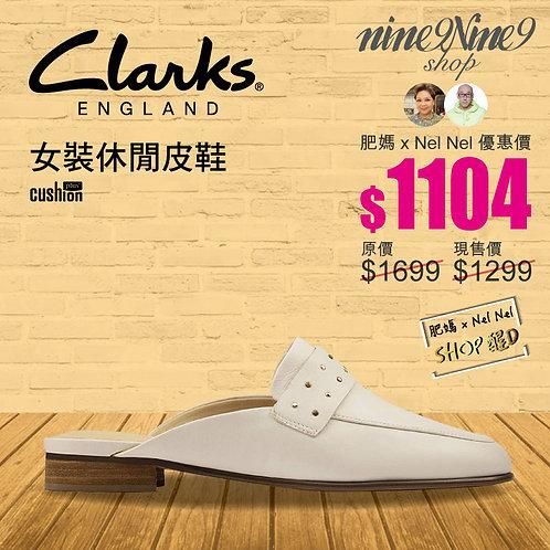 Clarks Pure Mule