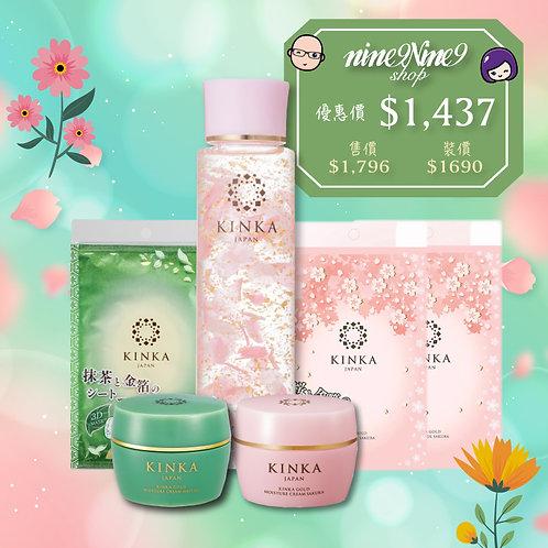 SET 🌸 🍵 9°KINKA Sakura &  Matcha Blend