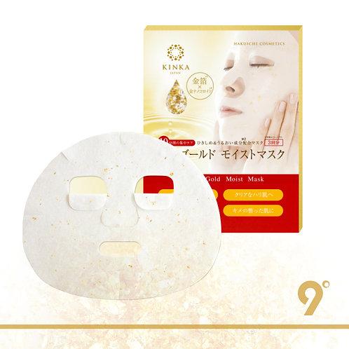9°KINKA 金箔保湿面膜