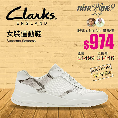 Clarks Sift Lace