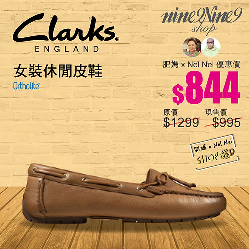 Clarks C Mocc Boat