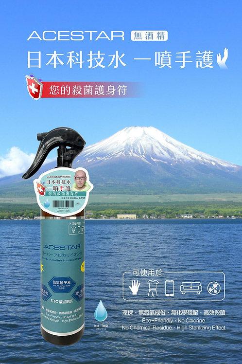 ACESTAR 日本專利科技水 -  無味