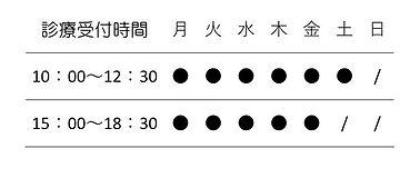 プレゼンテーション1 (2).jpg