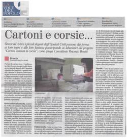 Articolo di  Romano Guatta Caldini