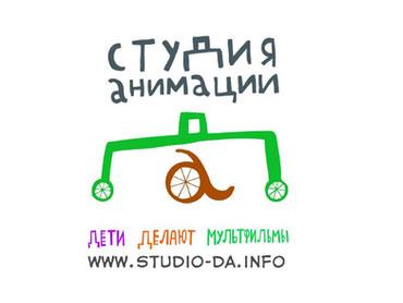 incontro con lo Studio Da di San Pietroburgo