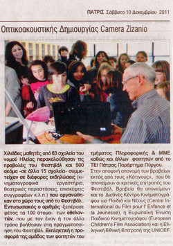 Stampa greca-Camera Zizanio 2011