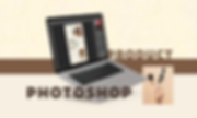 Portfolio living - product photoshop wor