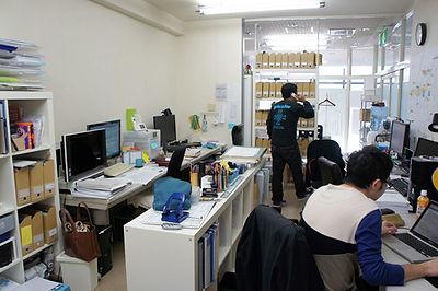 suzukake-office-bright.jpg